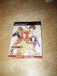 Playstation 2 - Sakura Wars 5: So Long My Love, front box view