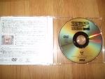 Playstation 2 Sakura Wars LE close-up, DVD