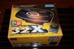 32X unboxing - top view of the box