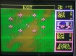 1 November 2009 - Sega Master System, Gain Ground, in-game