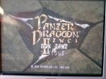 Gaming sessions 22 November 2009 - Sega Saturn, Panzer Dragoon 2, Title Screen