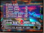 Gaming sessions 25 May 2010 - Sega Saturn, Panzer Dragoon Saga, Pre-Sestren battles (7)