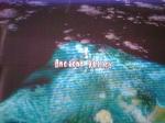 Gaming sessions 25 May 2010 - Sega Saturn, Panzer Dragoon Saga, Omake (4)