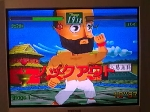 4 January 2009 - Sega Saturn, Virtua Fighter Kids