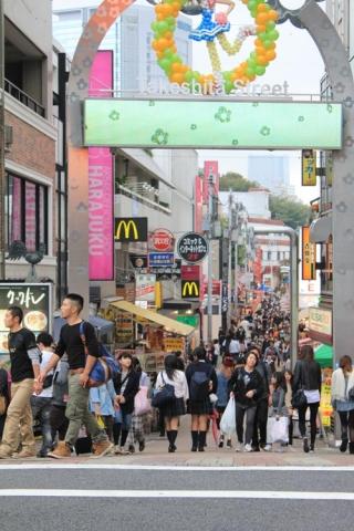 Day 1 - Takeshita Street