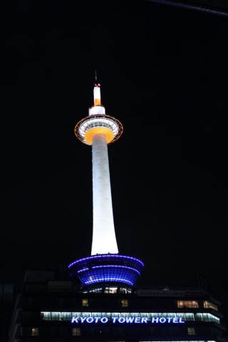 Day 6 - Kyoto Tower Hotel