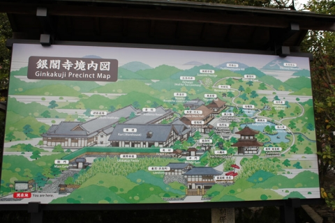 Day 7 - Ginkakuji Temple map