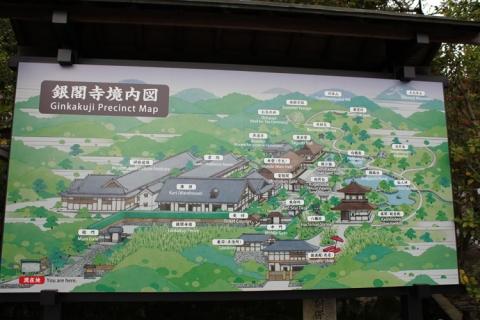 Day 7 - Ginkakuji Temple map