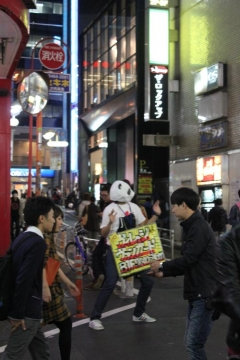 Day 4 - Panda man in Shibuya