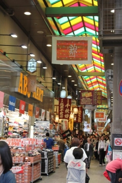 Day 5 - The traditional end of the Nishiki Markets