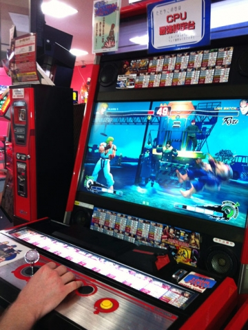 Day 8 - SSF4AE in Hiroshima