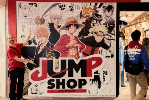 Day 9 - Jump Store