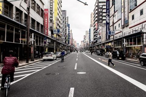 Day 10 - Nipponbashi