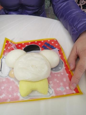 Day 14 - Mickey Mouse pork-bun head