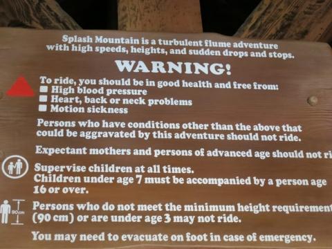 Day 14 - Splash Mountain warning sign
