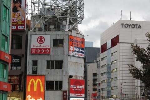 Day 1 - Shinjuku