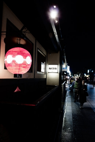 Day 7 - Traditional street in Gion