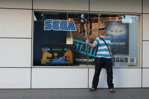 Day 2 - Sega building loitering