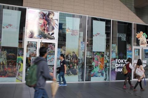 Day 2 - Tokyo Anime Centre
