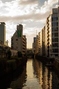 Day 3 - Suidobashi