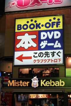 Day 4 - Book Off and Mister Kebab