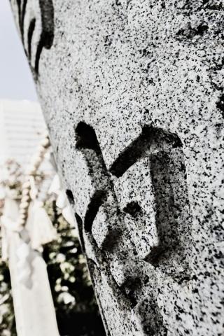 Day 9 - Neighbourhood shrine in Hiroshima