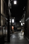 Day 7 - Gion side street