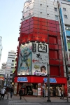 Day 2 - More Sega arcades in Akiba!