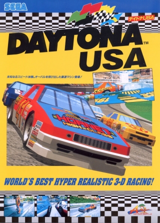 daytona-usa-arcade-flyer
