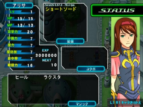 Phantasy Star: Generation 1 preliminary hacking 3