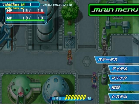 Phantasy Star: Generation 1 preliminary hacking 2